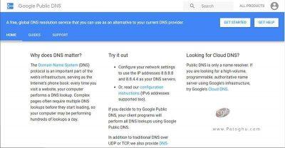 سرورهای دی ان اس گوگل