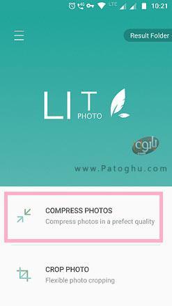 انتخاب گزینه Compress Photos