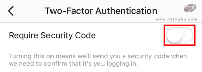 فعال کردن Require Security Code