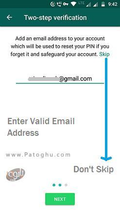 تایپ کردن ایمیل
