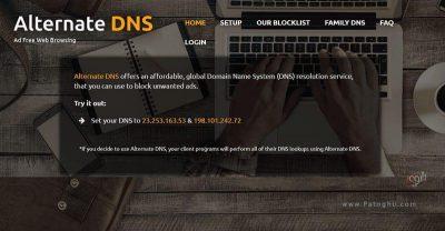 سرورهای دی ان اس Alternate DNS