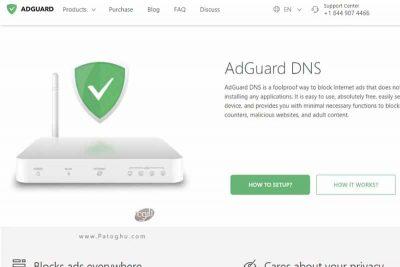 سرورهای دی ان اس AdGuard DNS