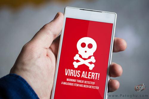 حذف ویروس از گوشی اندرویدی