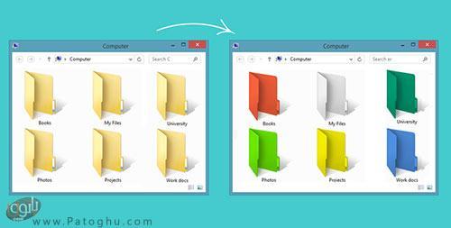 رنگی کردن پوشه ها در ویندوز 10