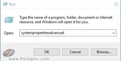 حذف یوزر پروفایل در ویندوز-1