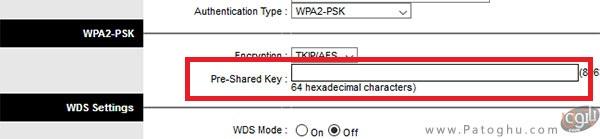 تغییر رمز وای فای-4