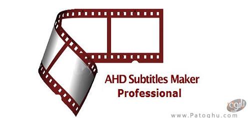 ساخت زیرنویس با نرم افزار AHD subtitles Maker