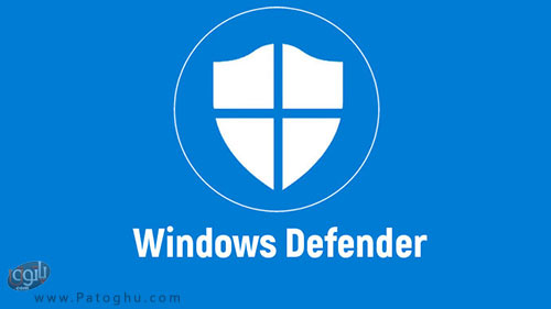 آنتی ویروس Windows Defender در ویندوز 10