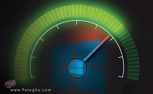 افزایش سرعت عملکرد ویندوز 10