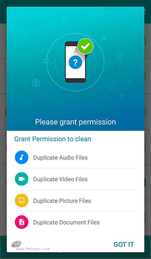 حذف فایل های تکراری به کمک اپلیکیشن-2