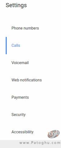 ضبط مکالمات تلفنی به کمک سرویس Google Voice-2