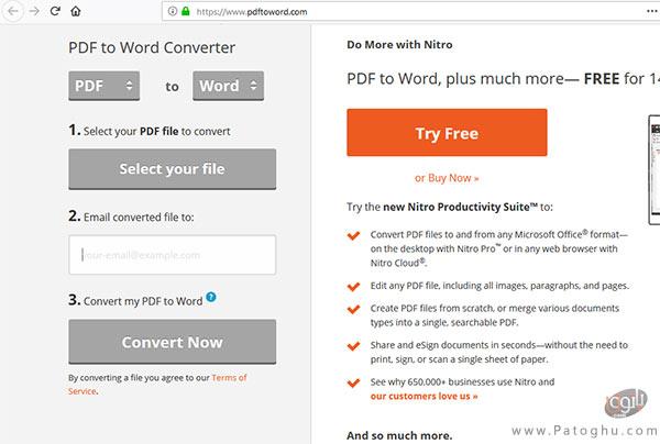 تبدیل فایل pdf به word به کمک سرویس های آنلاین رایگان