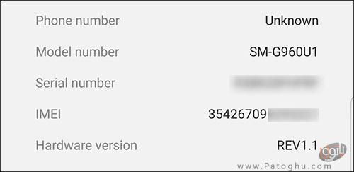پیدا کردن شماره ی IMEI در گوشی-4