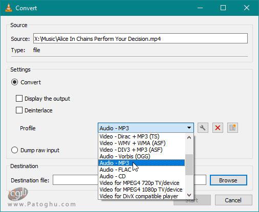 تبدیل فایل ویدیویی به MP3 با نرم افزار VLC-3
