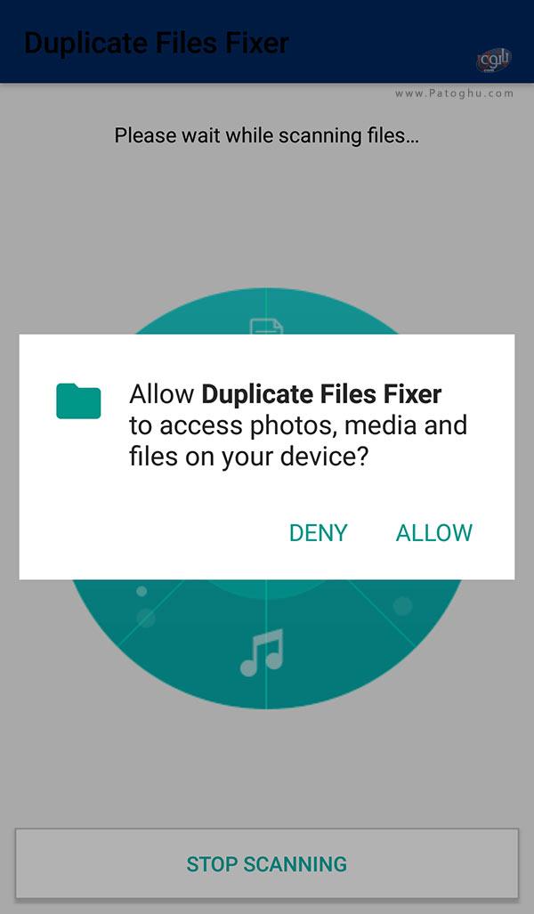 حذف فایل های تکراری به کمک اپلیکیشن-4