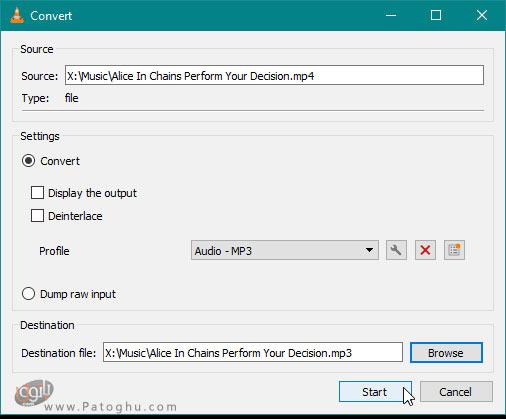 تبدیل فایل ویدیویی به MP3 با نرم افزار VLC-4
