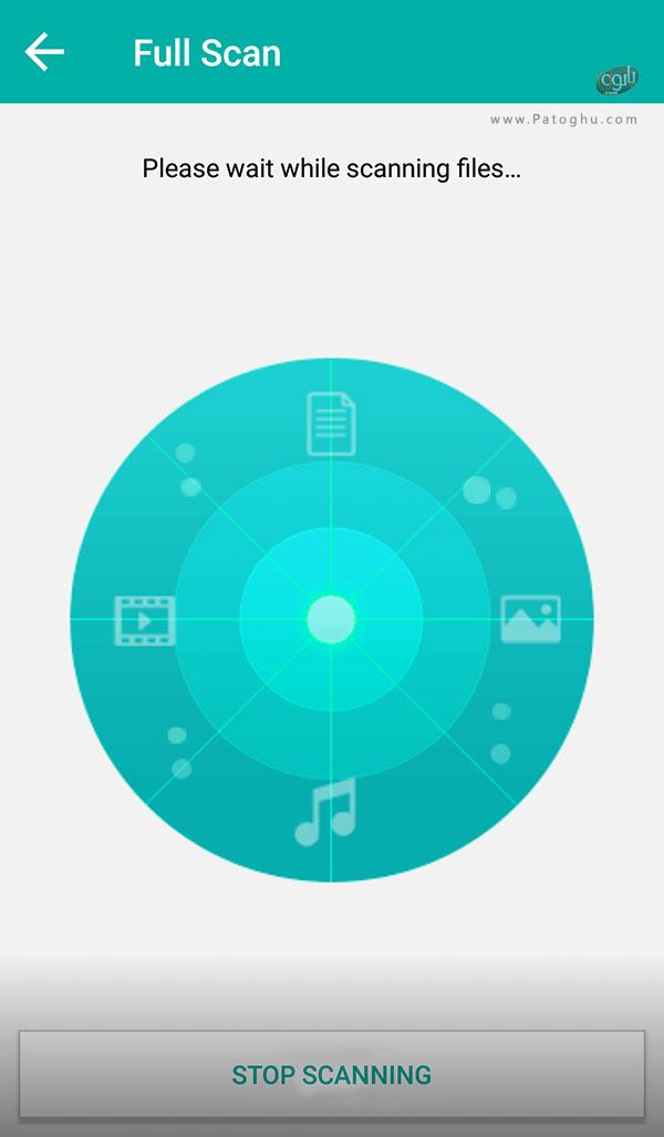 حذف فایل های تکراری به کمک اپلیکیشن-5