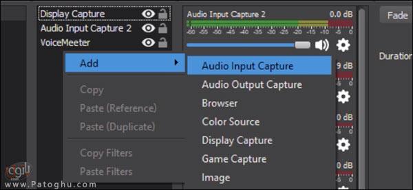 استفاده از نرم افزار های جانبی برای ضبط ویدیو-2