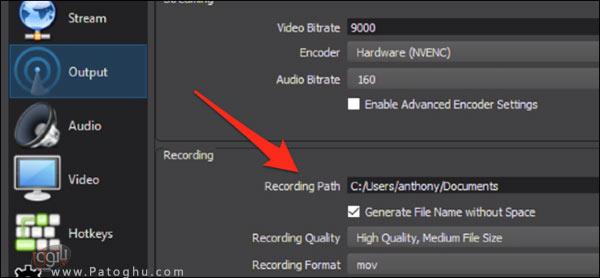 استفاده از نرم افزار های جانبی برای ضبط ویدیو-3