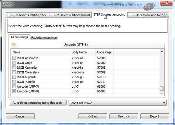 خروجی گرفتن از فایل زیرنویس-4