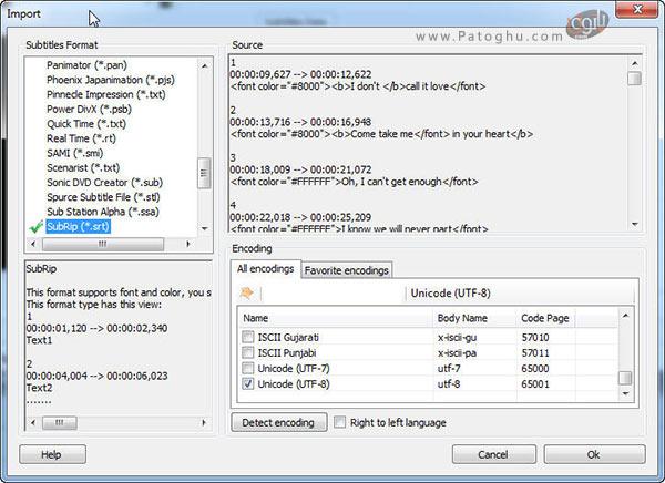 اضافه کردن یک فایل زیرنویس به پروژه-2