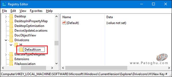 تغییر آیکون درایو ها در فایل اکسپلورر-3