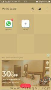نصب یک کپی از برنامه ی واتساپ در گوشی-2