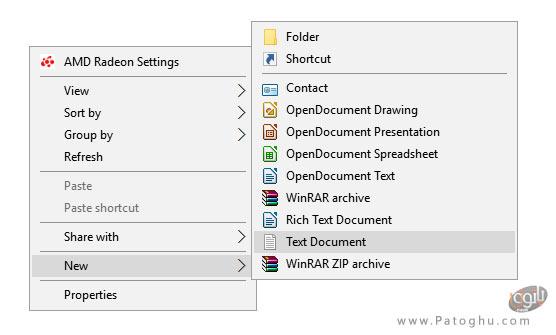 ساخت یک فایل متنی جدید-1