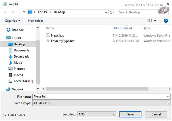 باز کردن چندین وبسایت به کمک فایل بچ-1