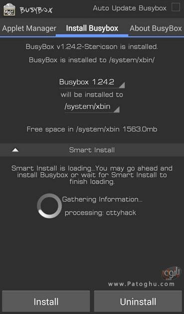 نصب نرم افزار BusyBox-2