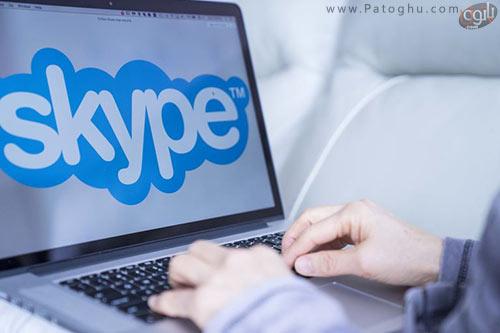 تغییر نام کاربری در اسکایپ