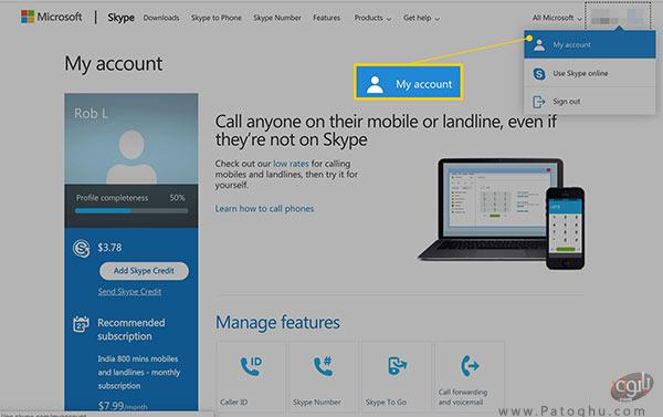 تغییر نام کاربری اسکایپ-1