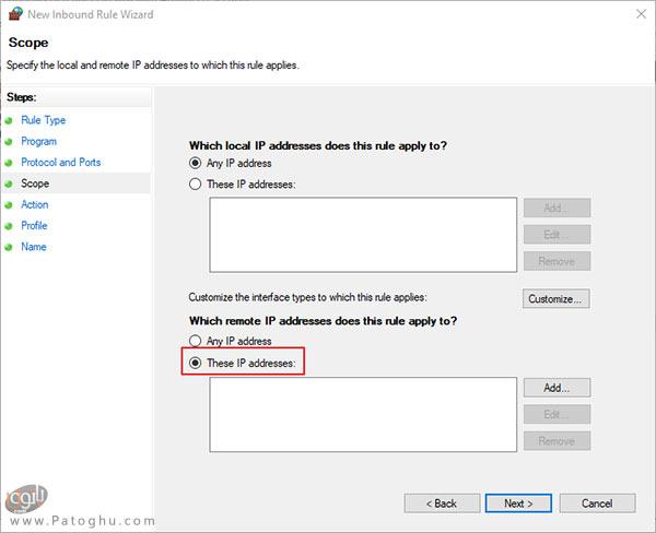 تنظیم فایروال ویندوز برای دسترسی به یک رنج IP-3