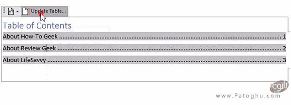 آپدیت کردن جدول فهرست بندی