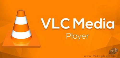 هماهنگ کردن زیرنویس با فیلم در مدیافایر VLC