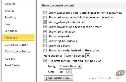 باز کردن فایل در حالت Draft-1