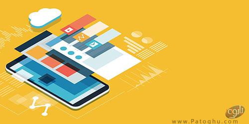 ساخت اپلیکیشن موبایل با استفاده از App Builder