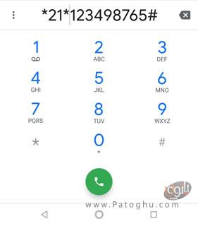 دایورت تماس ها با شماره گیری کد