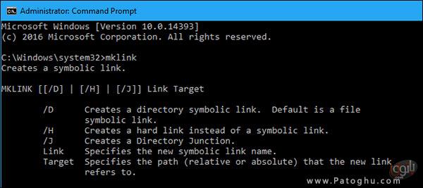 ساخت لینک های سمبولیک با دستور mklink-2