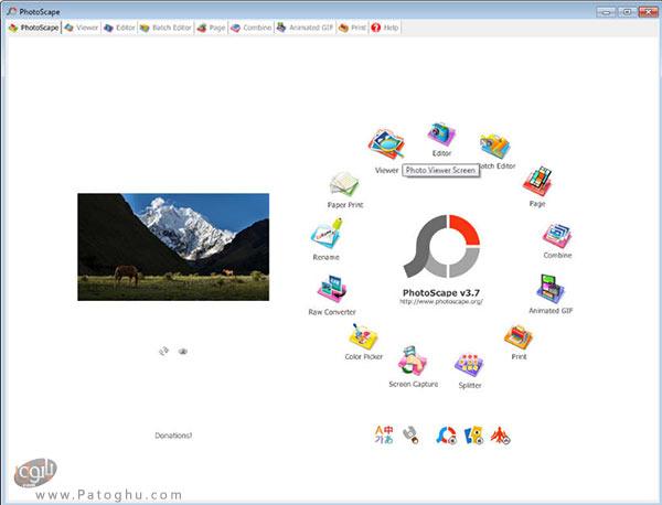 نرم افزار Photoscape