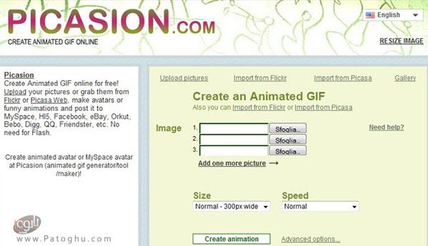 وبسایت Picasion