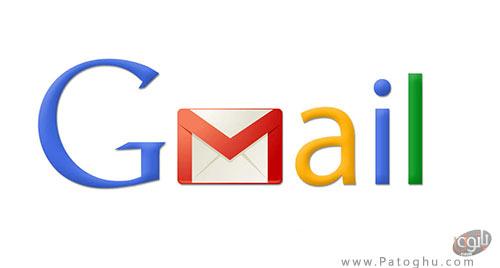 دریافت ایمیل ها در یک پوشه ی خاص در جیمیل