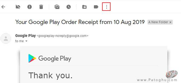 تنظیم فیلتر برای ایمیل ها-1