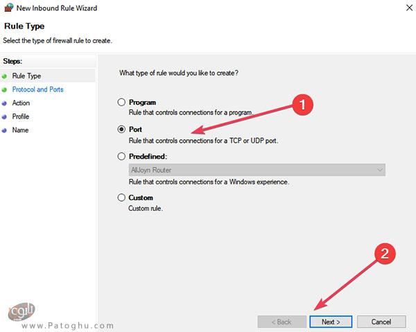 باز کردن پورت های فایروال در ویندوز-4