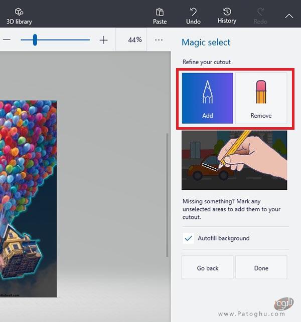 برش بخشی از عکس در نرم افزار Paint 3D-4