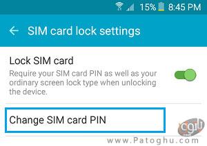 رمزگذاری سیم کارت-5