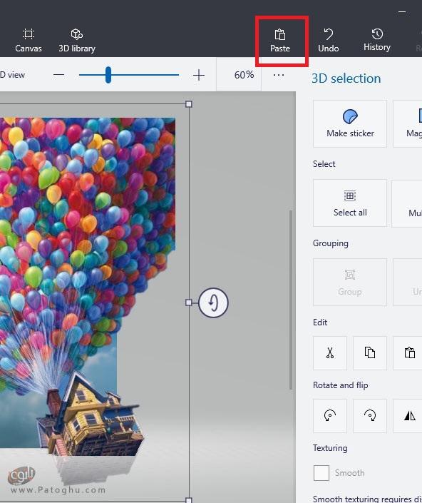 برش بخشی از عکس در نرم افزار Paint 3D-6
