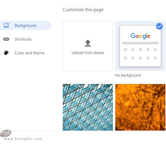 ایجاد تم سفارشی برای مرورگر گوگل کروم-5