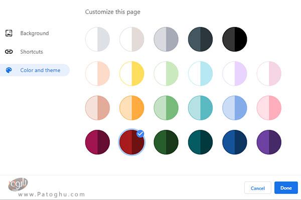 ایجاد تم سفارشی برای مرورگر گوگل کروم-6