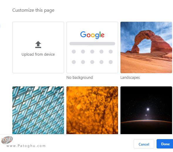 ایجاد تم سفارشی برای مرورگر گوگل کروم-9